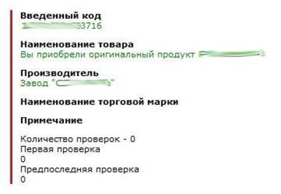 verifikatcia