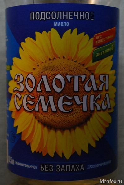 maslo-bez-holesterina