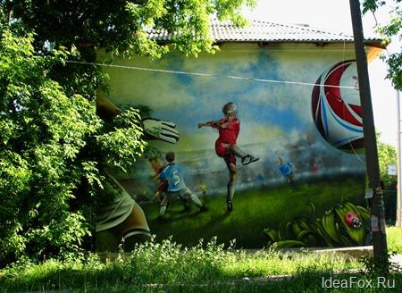 Граффити футбол на доме в Нижнем Новгороде