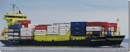 корабль borussia dortmund