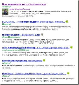 иконка в результатах поиска