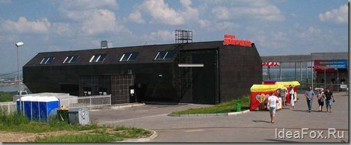 здание канатной дороги