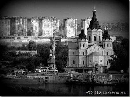 Стрелка - Нижний Новгород
