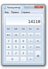 калькулятор - лучший друг предпринимателя