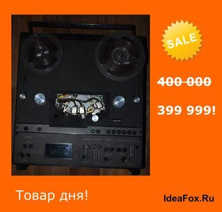 магнитофон-приставка олимп 003