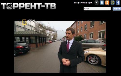 torrent-tv.ru