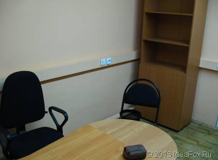 мой первый офис