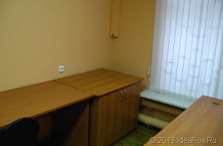 первый офис
