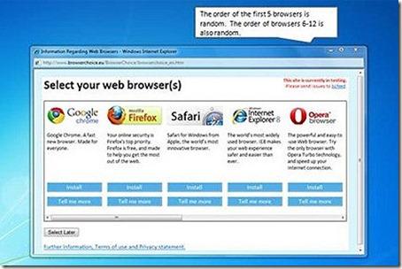 окно выбора браузеров