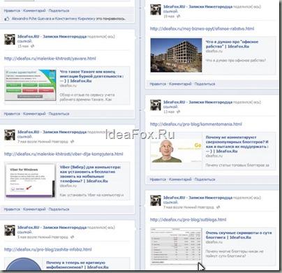 новый дизайн Фэйсбук