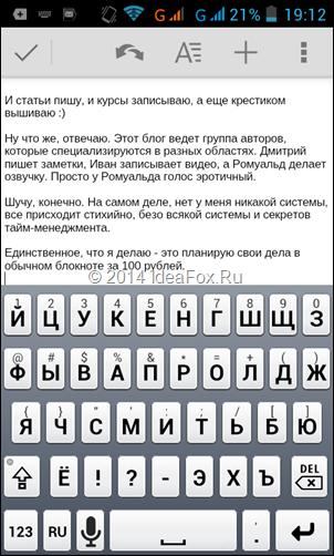 QuickOffice экран