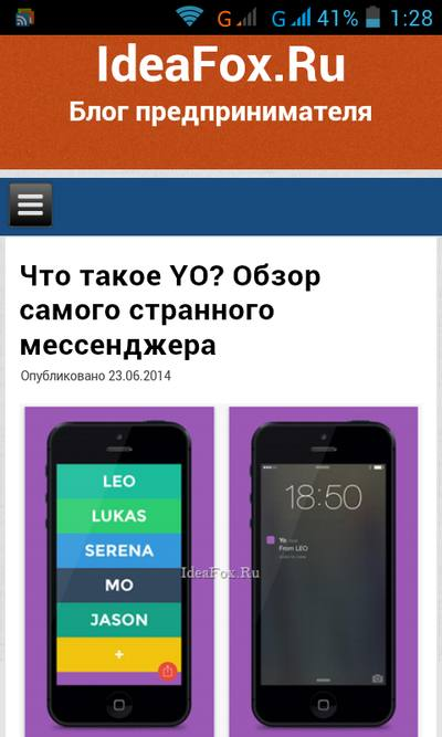 mobile-version