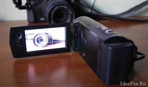 Sony HDR CX-280