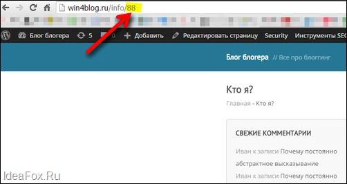тест страницы сайта