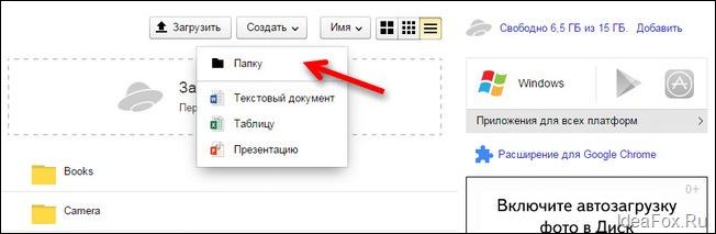 создание офисных документов