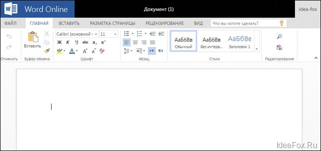 работа с файлами .doc