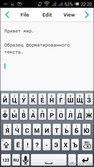 программа iA Writer