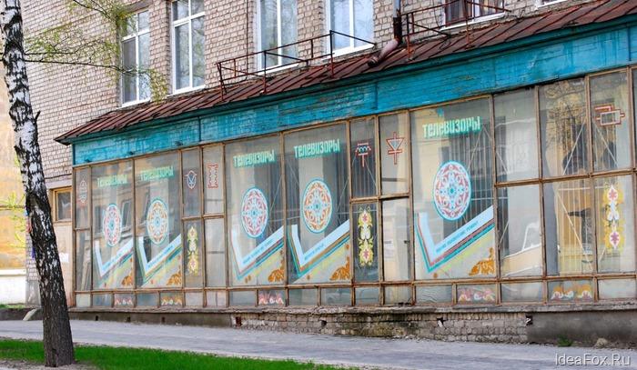 Витрина старого магазина
