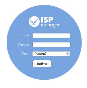 Вход в ISP-5