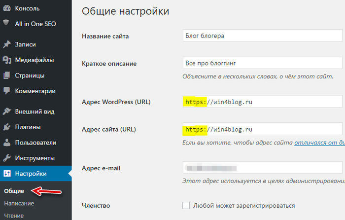 Настройки WordPress